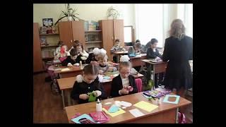Урок трудового навчання: Аплікації. —  Марія Шатунова