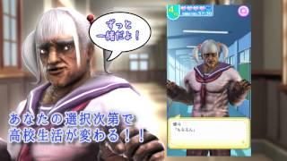 「純愛ババア学園~転校生は100万歳~」 thumbnail