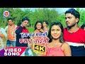 Azad Alam  लेकर आया है New Hit Bhojpuri Video  हस मत पगली फस तू जाएगी