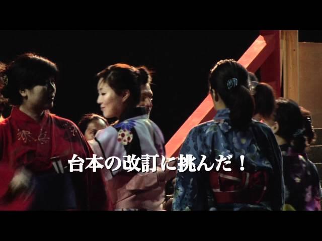 映画『プッチーニに挑む 岡村喬生のオペラ人生』予告編
