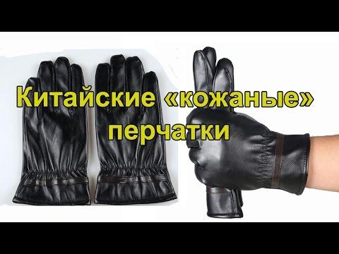 Секс в кожаных перчатках фото