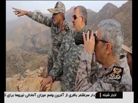Iran IRGC Border Guard, Bamoo hills, Sar-e Pol-e Zahab county سپاه مرزباني بلندي هاي بمو سر پل ذهاب