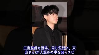 成田凌:誰にも負けないものは「汗の量」 映画イベントで汗止まらず…......