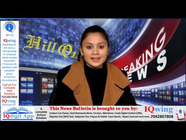 NEWS BULLETIN AT 9PM   HILL QUEST TV   HIMACHAL PRADESH