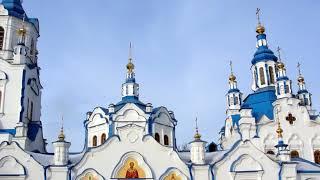 Хор Знаменского Кафедрального Собора г Тюмени Прокимен и Евангелие!