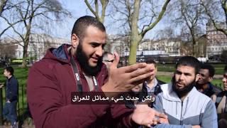 محمد حجاب في حوار مع امرأة مسيحية متعصبة! الجزء الأول