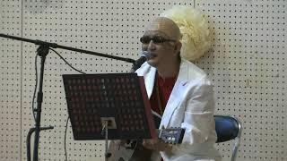 松山小春さんによる松山千春の物まねライブです。 志和岐村民の誇りであ...