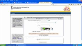 How download Adhar card  without any detail in Hindi