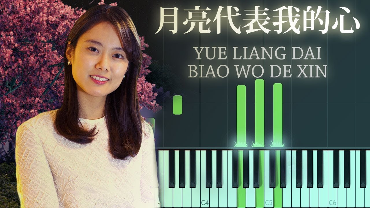 Teresa Teng Yue Liang Dai Biao Wo De Xin Tian Mi Mi Piano