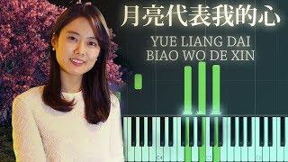 Teresa Teng - Yue Liang Dai Biao Wo De Xin - Tian Mi Mi - Piano Tutorial by Firefly