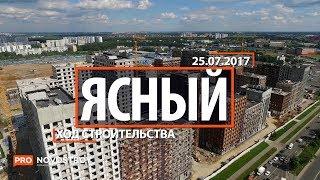 видео ЖК «Борисоглебское» - официальный сайт, отзывы покупателей о новостройке в Новой Москве, цены на квартиры
