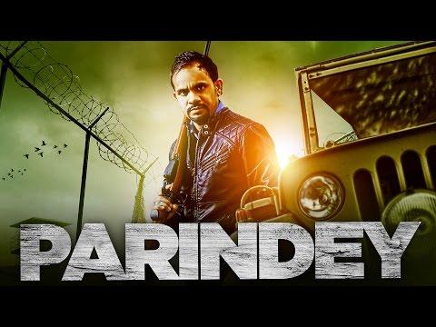 Parindey  (Full Song) | Angrej Ali| Latest Punjabi Song 2016