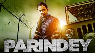 Parindey  (Full Song) | Angrej Ali | Latest Punjabi Song 2016