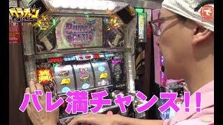 グラチャン2ndシーズン#03 こしあん編【BLACK LAGOON2】[でちゃう!]
