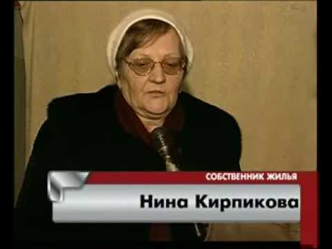 Рейдерский захват домов на Ботанике (13.12. 2011, ТАУ, 9 1/2)