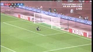 2011 June 1 Japan 0 Peru 0 Kirin Cup