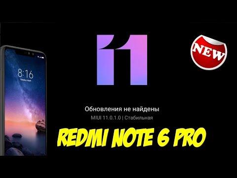 🔴 Обновление Xiaomi Redmi Note 6 Pro MIUI 11.0.1.0 GLOBAL STABLE