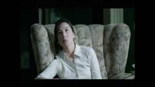 Trailer for ACACIA (2003)