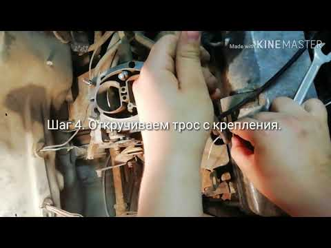Как заменить тросик газа на ваз 2109