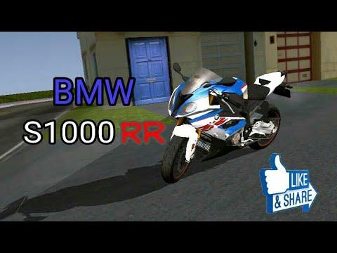 MOD GTA SA MOTOR BMW S1000RR