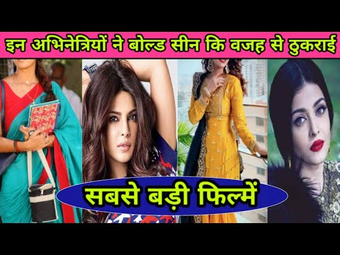 why-do-these-bollywood-actresses-feel-shy-in-doing-bold-scenes,-know-the-whole-truth