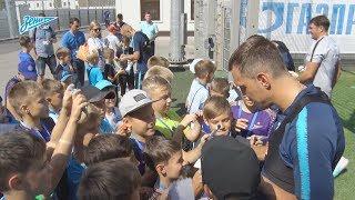 Победители Большого фестиваля футбола на тренировке основного состава сине-бело-голубых