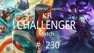 Korea Challenger Match #230/LO…