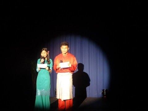 BAMSA Night 2014 - British Borneo: When East Meets West