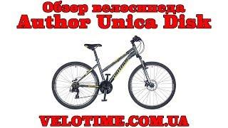 Обзор велосипеда Author Unica Disk