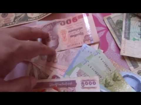 การคำนวณเงินพม่า เงินจ๊าดพม่า