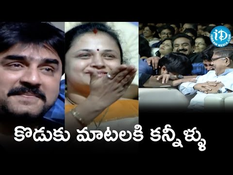 Srikanth Gets Emotional After Listening To Roshan's Speech || #NirmalaConventAudioLaunch | Telugu