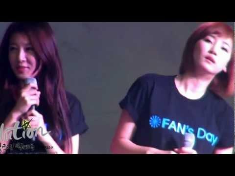 20120805 JYPE. Fan's Day Wonder Girls Yeeun Yubin 입장 by. Revolution 'kimssu' .avi