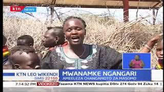 Esther Ekitela, mwanamke wa kwanza kupata uzamifu Turkana |Mwanamke Ngangari