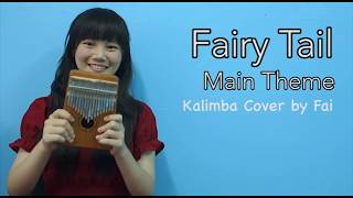 Fairy Tail - Main Theme┃Kalimba Cover with Note By Fai
