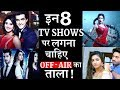 8 TV SERIALS That need to go OFF-AIR