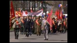 Первомайская демонстрация 2013г.(, 2013-05-01T15:20:57.000Z)
