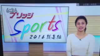 NHK北九州の笠井美穂アナウンサーのコメントです。