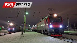 Ст. Рязань-2. Ночные поезда на станции стыкования переменного и постоянного тока.