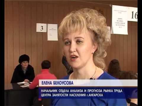 Занятость для инвалидов 07-12-2012