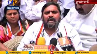 Ex MP Anjan Kumar Yadav Arrested | for Protest Against Govt Fails to Complete Road Damaged Works