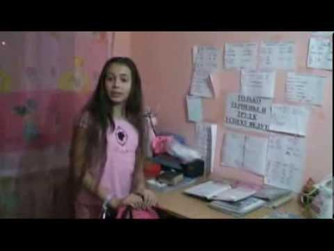 Обращение школьницы из г.Комсомольска-на-Амуре  к Президенту РФ и министрам образования