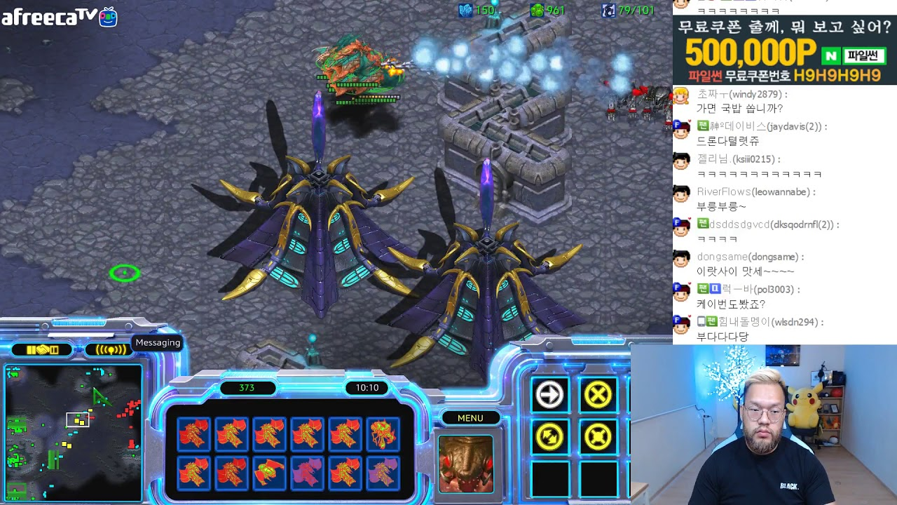 Download [25.6.19] 스타1 StarCraft Remastered 1:1 (FPVOD) Larva 임홍규 (Z) vs FlaSh 이영호 (T) 3/2 [Best of 3]
