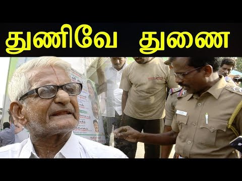 Tamil News Live  Social activist 'Traffic' Ramaswamy removes TN CM EPS & OPS Banners -  Red Pix