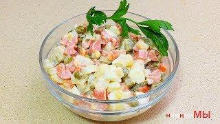 Летний белый салат