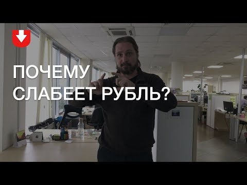 Российский рубль укрепляется, белорусский — падает. Почему? | ЧАЛЫЙ ПО-БЫСТРОМУ