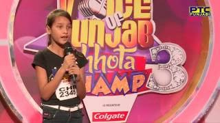 Melodious Anmolpreet Sings 'Ranjhana' | Chd Auditions | Voice of Punjab Chhota Champ 3 | PTC Punjabi