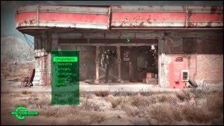 не запускается Fallout 4 Исправим
