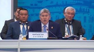 Атамбаев: Надо создать банк ШОС с офисом в Бишкеке / 09.06.017 / НТС