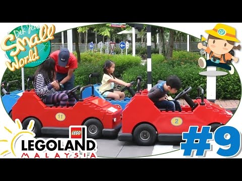 เด็กจิ๋วเรียนขับรถเลโก้ (สวนสนุก LegoLand#9) [N'Prim W313]