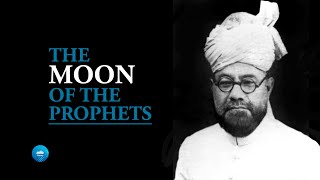 The Moon Of The Prophets - 'A Memory of Muharram'